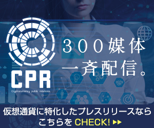 CPRバナー