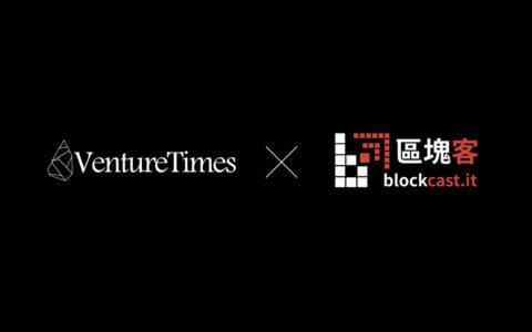 venturetimes-blockcast