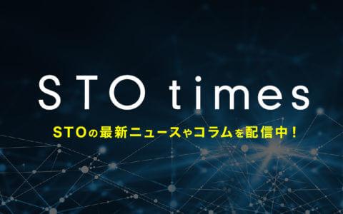 STO times